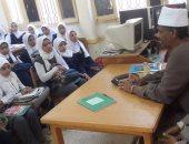 بالصور.. وعاظ الأزهر يزورون المدارس للتوعية بالقيم الأخلاقية