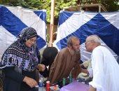 بالصور .. وحدة محلية بالمنوفية تقيم حفلا لتكريم عامل لبلوغة سن المعاش