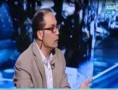 سامى عبد العزيز: الإيكونوميست عرضت إصدار عدد خاص عن قناة السويس الجديدة ورفضنا