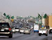 الداخلية السعودية:تشكيل لجنة لوضع الترتيبات اللازمة لمنح المرأة رخص القيادة