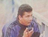 شاهد.. المجرى مصطفى عبده مدربا للمنتخب الأوليمبى عام 92