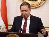 وزير الصحة يعلن تدشين أول مصنع لمشتقات الدم فى تاريخ مصر بتكلفة 6 مليارات جنيه
