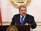الجنزورى يتولى رئاسة اللجنة السابعة بقطاع القاهرة الكبرى والإسكندرية وشمال الصعيد
