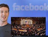 الكونجرس يكشف عن أول قانون للسيطرة على إعلانات فيس بوك ومنع التلاعب