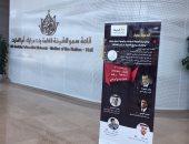 خبراء بندوة مركز المزماة بالإمارات: قطر دفعت أموالا طائلة للإفراج عن إرهابيين