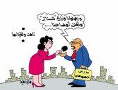 """المدرس الخصوصى عاوز وزارة تقنن وضعه .. فى كاريكاتير """"اليوم السابع"""""""