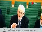 """بالفيديو..  أمانى الخياط عن دفاع أمين الإخوان عن الشواذ: """"اخرسوا يا خرفان"""""""