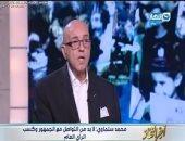 """بالفيديو..محمد سلماوى لـ""""جابر القرموطى"""": """"أنت لاسع وخفت آجى ألاقيك لابس مايوه"""""""