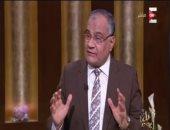 """سعد الدين الهلالى: المراجع تؤكد أن فرعون """"موسى""""من خرسان واسمه """"وليد"""""""