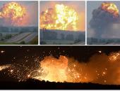 انفجار ضخم فى مستودع للذخيرة بأوكرانيا وارتفاع ألسنة اللهب