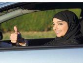 """""""كلنا إخوانك على الطريق"""".. حملة سعودية رجالية لمساندة قيادة المرأة للسيارة"""