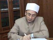 """""""البحوث الإسلامية"""" ينظم دورة لإعداد كوادر تدريبية من الوعاظ"""