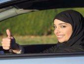 """""""انطلقى""""..شعار السعودية لدعم المرأة فى القيادة..والرجال يتفاعلون مع القرار"""