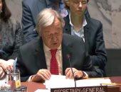 الامم المتحدة تدعو لتجنب التصعيد بالضفة الغربية