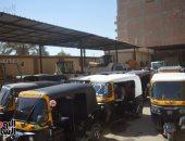 بالصور..ضبط 550 توك توك غير مرخصة فى 5 مراكز بمحافظة أسيوط