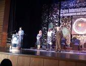 برنامج حفل ختام اليوبيل الفضى لمهرجان المسرح التجريبى اليوم