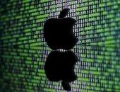 """أبل تطلق تحديثا جديدا لإصلاح ثغرة أجهزة """"ماك"""" الخطيرة"""