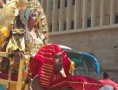 انطلاق فاعلية حلم كليوباترا فى شوارع بحرى بالإسكندرية