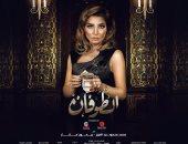 محمد رجاء: مسلسل الطوفان كان مقررا أن يكون 30 حلقة لكن أحداثه وصلت إلى 45