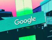 موقع أمريكى: حان الوقت ليكف العالم عن تصديق جوجل