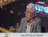 مدير كلية الدفاع الوطنى الأسبق يطالب بزيادة وعى الشباب بمفهوم الأمن القومى