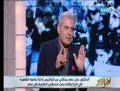 """جابر نصار: """"لو لم أترك موقع رئيس جامعة القاهرة كنت هسيبه غصب عنى"""""""