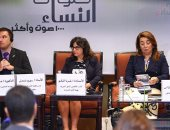 رئيس المجلس القومى للمرأة: الرئيس السيسى حريص على دعم نساء مصر
