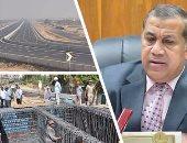 رئيس هيئة الطرق يؤكد تنفيذ مشروعات بتكلفة 8.2 مليار جنيه خلال العام الجارى