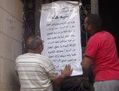 حى الأميرية بالقاهرة يطالب سكان عقار مخالف بإخلائه تمهيدا لإزالته