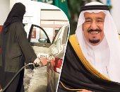 قبل تطبيق قانون القيادة.. تحرير مخالفة بحق سعودية لقيادتها سيارة