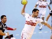 اليوم.. مواجهات نصف نهائى كأس مصر لليد مواليد 98