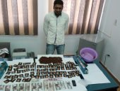 القبض على عاطل متهم بالاتجار فى المواد المخدرة بمدينة بدر