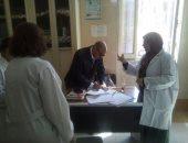 وكيل وزارة الصحة بأسيوط يتفقد عدد من المستشفيات ومكاتب الصحة