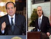 فتح وحماس تتقدمان بالشكر للقيادة المصرية لرعايتها جهود إنهاء الانقسام