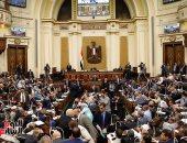 النائب تادرس قلدس يتقدم ببيان عاجل بشأن عدم إتاحة البيانات الكاملة لتعداد مصر 2017