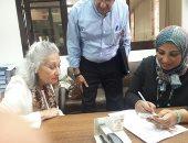 بالصور.. الداخلية تسهل إجراءات كبار السن وذوى الاحتياجات الخاصة بالجوازات