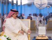 البحرين تؤكد وقوفها مع الرياض فى الخلاف مع كندا