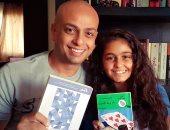 """ابنة أحمد مراد تقدم """"ريفيوهات"""" لكتب الأطفال على إينرجى"""