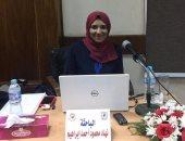 """رسالة ماجستير بـ""""علوم سياسية القاهرة"""" تناقش العنف السياسى فى اليمن"""