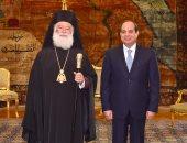 الرئيس السيسي لبطريرك الروم الأرثوذكس: يجب تدعيم جهود التصدى للتطرف