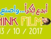 الشيخ سلطان القاسمى يشهد انطلاق الشارقة السينمائى الدولى للطفل.. الأحد