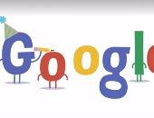 """لو بتوه فيه.. 5 بدائل لمحرك البحث جوجل """"Justfreebooks"""" من ضمنها"""