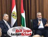 موجز أخبار الساعة6.. 20 رسالة للسيسي ورئيس المخابرات المصرية للفلسطينيين