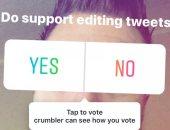 إنستجرام يضيف ملصقا جديدا للتصويت داخل القصص