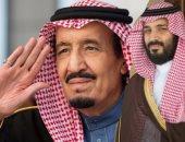 المالية السعودية عن الأمر الملكى بمكافحة الفساد: يعزز الاستثمارات