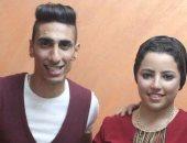 بالصور.. إسلام الفار لاعب الأهلي السابق يحتفل بخطوبته