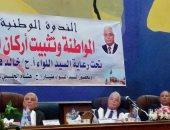محافظ جنوب سيناء : ذكري انتصار أكتوبر فخر لكل المصريين