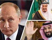 صحف السعودية: الزيارة الملكية لروسيا ستتوج بكثير من الرؤى التوافقية