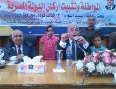 محافظ جنوب سيناء يكرم الموهوبين فى الذكرى الـ44 لانتصارات أكتوبر المجيدة