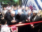 2500 دارس تقدموا لمنحة القرآن الكريم بالأزهر الشريف